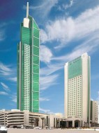Arraya Office Tower Kuwait