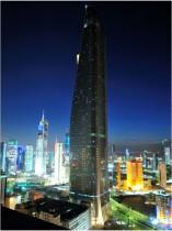 Al Hamra Tower