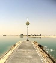SABAH-AL-AHMAD-SEA-CITY